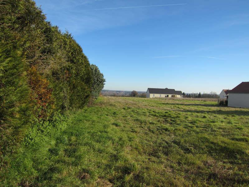 Terrains du constructeur AGENCE IMMOBILIERE GIENNOISE • 2993 m² • CHATILLON SUR LOIRE
